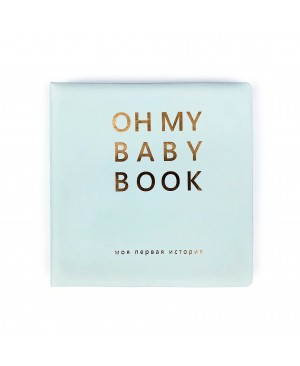 Купить книгу альбом мой малыш OH MY BABY BOOK